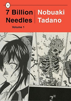 7 Billion Needles, Volume 1 - Tadano, Nobuaki