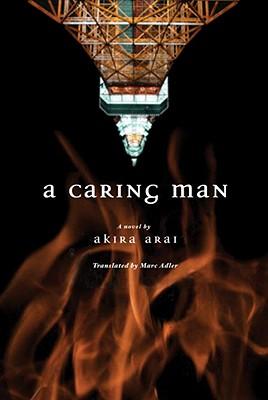 A Caring Man - Arai, Akira
