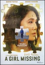 A Girl Missing - Koji Fukada