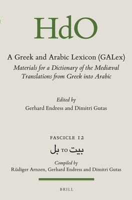 A Greek and Arabic Lexicon (Galex): Materials for a Dictionary of the Mediaeval Translations from Greek Into Arabic. Fascicle 12, بل To بيد - Endress, Gerhard, Professor (Editor), and Gutas, Dimitri (Editor)