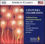 A Hanukka Celebration - Various Artists