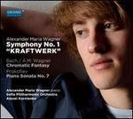 "Alexander Maria Wagner: Symphony No. 1 ""Kraftwerk"""