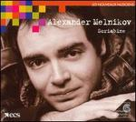 Alexander Scriabin: Piano Works