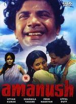Amanush - Shakti Samanta