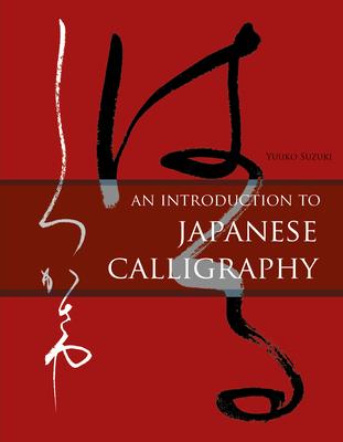 An Introduction to Japanese Calligraphy - Suzuki, Yuuko