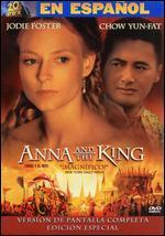 Anna and the King [Spanish]