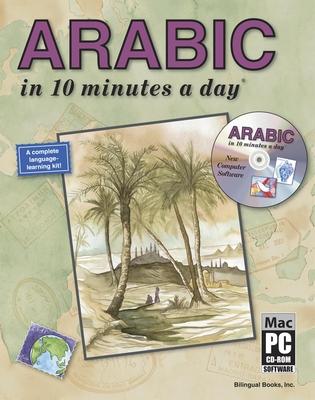 Arabic in 10 Minutes a Day - Kershul, Kristine K, M.A.