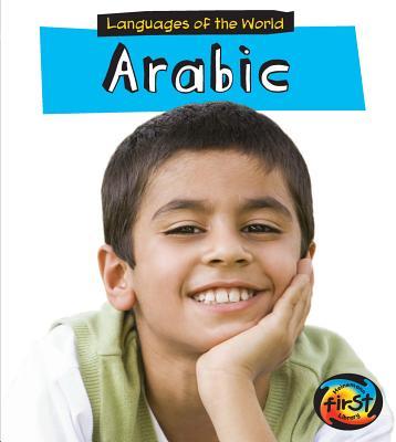 Arabic - Nunn, Daniel