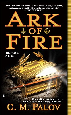 Ark of Fire - Palov, C M