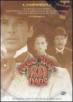 Around the World in 80 Days [2 Discs]