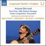 Artyom Dervoed plays Russian Guitar Music