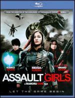 Assault Girls [Blu-ray]