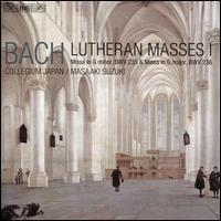 Bach: Lutheran Masses, Vol. 1 - Gerd Türk (tenor); Hana Blaziková (soprano); Joanne Lunn (soprano); Masamitsu San'nomiya (oboe d'amore);...