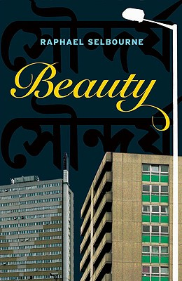Beauty - Selbourne, Raphael