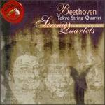 Beethoven: String Quartets, Op.18/4, 95, 135
