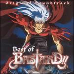 Best of Bastard!! (Original Soundtrack)
