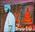 Bhagavan Kripa: A Kirtan of Grace
