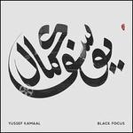 Black Focus [LP]