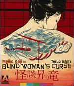 Blind Woman's Curse [2 Discs] [Blu-ray/DVD]