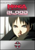 Blood: The Last Vampire - Hiroyuki Kitakubo