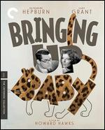 Bringing Up Baby [Criterion Collection] [Blu-ray]