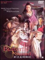 Butterfly Sword - Kevin Chu; Michael Mak