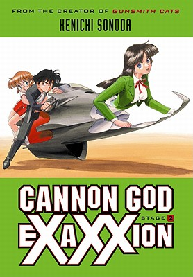 Cannon God Exaxxion: Stage 2 -