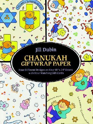 Chanukah Giftwrap Paper - Dubin, Jill
