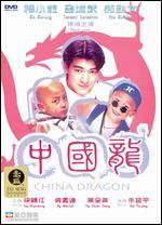 China Dragon