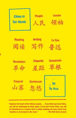 China in Ten Words - Hua, Yu, and Barr, Allan H (Translated by)