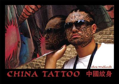 China Tattoo - Wroblewski, Chris