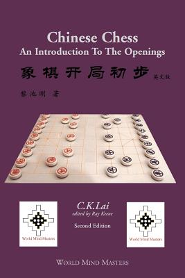 Chinese Chess: An Introduction to the Openings - Lai, C K, and Keene, Ray (Editor)
