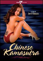 Malizia erotica laura gemser full movie 5