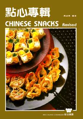 Chinese Snacks - Huang, Su Huei, and Huei, Huang Su, and Chang-Yen, Chen (Editor)