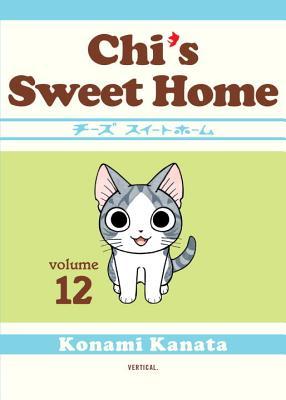 Chi's Sweet Home: Volume 12 - Konami, Kanata