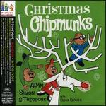 Christmas with the Chipmunks [2008]