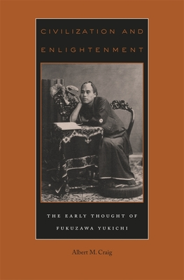 the autobiography of yukichi fukuzawa History starting with a reexamination of katsu kaishū's writings, which are  considered  china and then russia to expand the navy was yukichi fukuzawa.