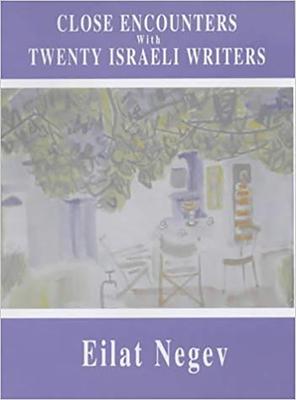 Close Encounters W/20 Israeli - Negev, Eilat