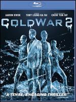 Cold War 2 [Blu-ray]