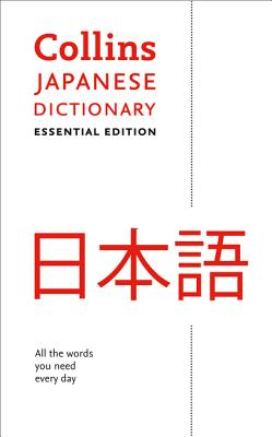 Collins Japanese Dictionary Essential edition: 27,000 Translations for Everyday Use - Collins Dictionaries