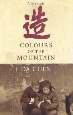 Colours Of The Mountain - Chen, Da