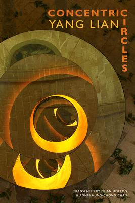 Concentric Circles - Lian, Yang