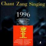 Concours Musical International Reine Elisabeth de Belgique: Chant 1996