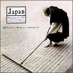 Shakuhachi: The Japanese Flute