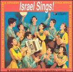 Israeli Sings