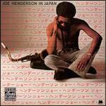 Joe Henderson in Japan