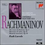 Sergei Rachmaninov: The Complete Solo Piano Music, Volume 1