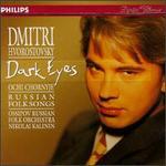 Dmitri Hvorostovsky-Dark Eyes: Russian Folk Songs