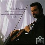 Beethoven: Violin Concerto; Romances Opp. 40 & 50