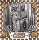 Les Annees Maliennes: 1990-1995: l'Integrale des Annees Maliennes